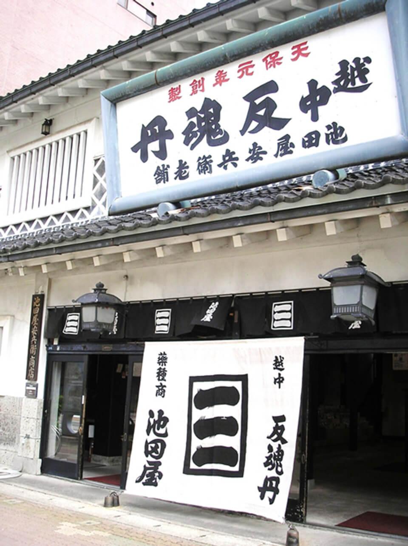 syoku_syousai3
