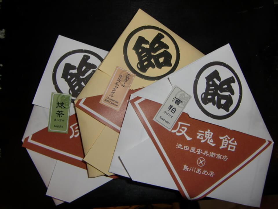 syoku_syousai4