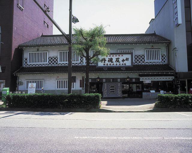 069550_ikedaya