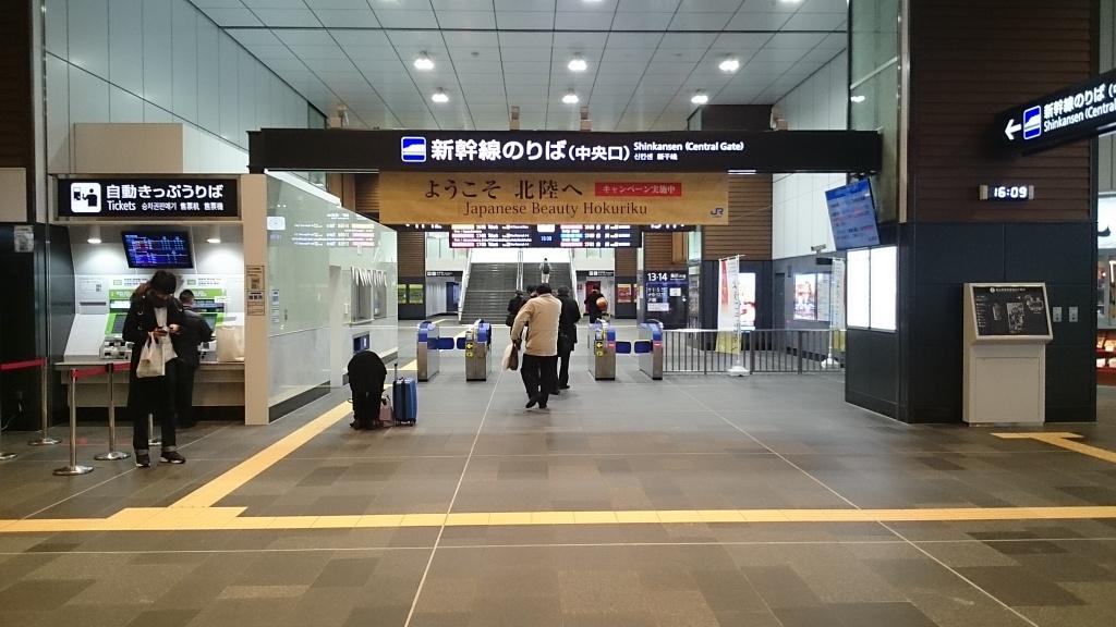 JR富山駅の新幹線中央改札口