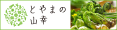 bnr_3_20150320100408266
