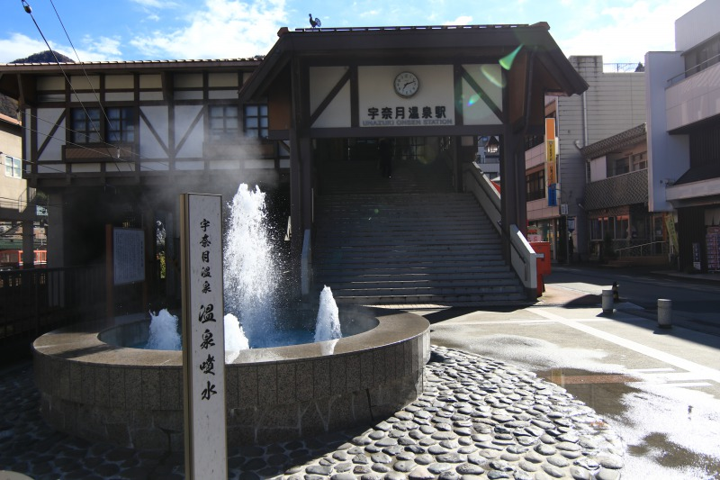 宇奈月温泉駅の外観